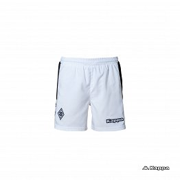Kids' Home Shorts 2017/18